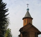 Trip to the dam - Wooden Church in Ovsyanka