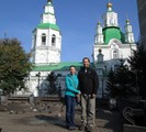 Krasnoyarsk City Tour - Intersession Cathedral